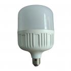 لامپ LED وانی لایت 40 وات استوانه رنگ مهتابی