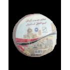 سیم افشان 2.5 ابوالفضل کاشان رنگ قهوه ای حلقه 100 متری