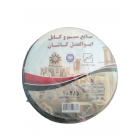 سیم افشان 2.5 ابوالفضل کاشان رنگ مشکی حلقه 100 متری