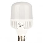لامپ ال ای دی 20 وات آوا مدل استوانه ای رنگ مهتابی